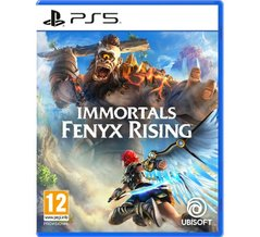 Immortals Fenyx Rising PS5 (русская версия)