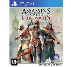 Assassin's Creed Chronicles (русская версия) PS4