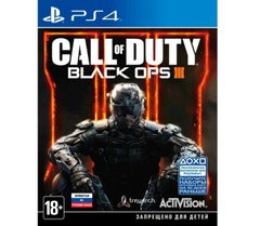 Call of Duty: Black Ops III (русская версия) PS4